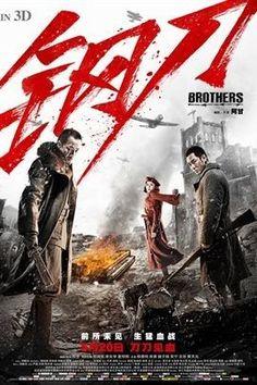 Xem Phim Cương Đao - http://xemphimone.com/cuong-dao/