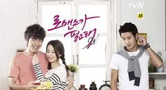 Marriage not dating online sub español