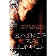 Amazon.com: Basketball junkie
