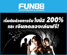 FUN88, FUN88thai.me, FUN88 entrance FUN88 sports betting websites. Click here http://fun88thai.me/