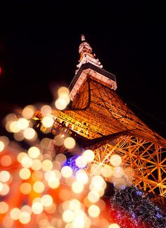 JAPAN, Tokyo Tower (a radio tower modeled on the Eiffel Tower) City Ville, Beautiful World, Beautiful Places, Places Around The World, Around The Worlds, Bokeh Photography, Tokyo Tower, Multiple Exposure, Cool Countries