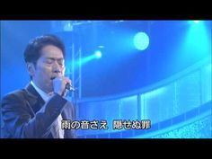 稲垣潤一 ドラマティック・レイン - YouTube Japanese Song, Songs, My Love, Music, Youtube, Musica, Musik, Muziek, Song Books