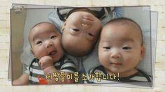 Song il gook triplet Daehan Minguk Manse