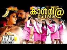 Malayalam New Movies 2015 - Best Invide Malayalam HD