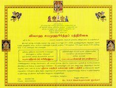 indian style invitation design sample tamil nadu spacial
