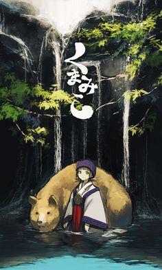 Kitsune (Kazenouta), Kuma Miko, Kumai Natsu, Amayadori Machi, Wading, In Water