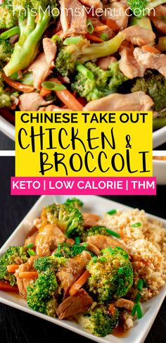 Just like Chinese take out chicken and broccoli! This easy keto dinner is Low Carb, and super low in calories as well! Just like Chinese take out chicken and broccoli! This easy keto dinner is Low Carb, and super low in calories as well! Low Calorie Dinners, No Calorie Foods, Low Calorie Recipes, Diet Recipes, Low Calorie Chicken Meals, Low Calorie Dinner For Two, Very Low Calorie Diet, Vegetarian Recipes, Healthy Low Calorie Meals