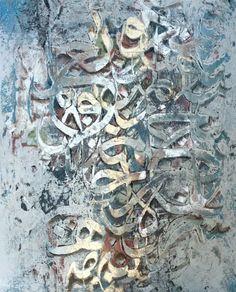 DesertRose///calligraphy art///by jassim mohammed,,,