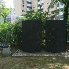 서울 서대문역 인근에 있는 기장 선교교육원. 1977년도, 이곳에서 공부를 하면서 꿈과 뜻을 세웠다. 마당 한켠에는 미선이, 효순이 추모작품이 세워져 있다.