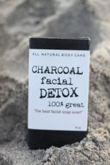 Activated Charcoal       Activated Charcoal is another one of the natural substances that I use almost every day. I love this stuff! I always have it on hand. Wh…