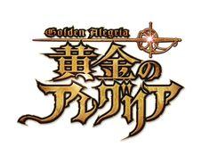 黄金のアレグリア ロゴ