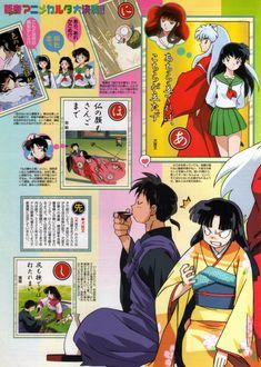 animarchive - 1 result for Inuyasha Kagome And Inuyasha, Kagome Higurashi, Wall Prints, Poster Prints, Manga Anime, Anime Art, Anime Wallpaper Phone, Animated Icons, Manga Covers