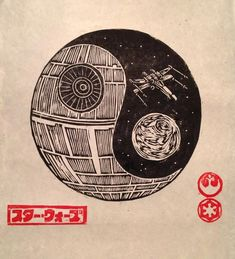 Star Wars Yin Yang Woodblock Print by WoodcutEmporium on Etsy
