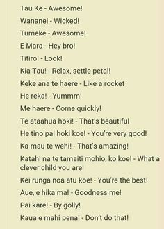 Maori Phrases for Teaching Teaching Tools, Teaching Resources, Primary Teaching, Teaching Ideas, Maori Songs, Maori Symbols, Learning Stories, Maori Designs, Maori Art
