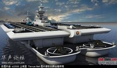China's New Aircraft Carrier Weapon | china s future aircraft carrier li said that china should
