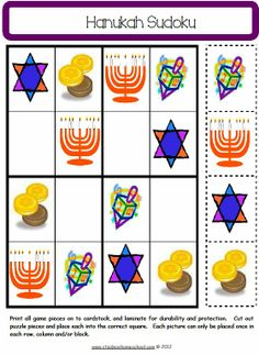 free hanukkah printables | Free Printable Hanukkah Sudoku, Download, ... | Hanukkah Worksheets ...