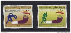 MINT STAMPS - OLYMPIC GAMES BARCELONA - 1992 - QATAR - ** / MNH - Delcampe.net