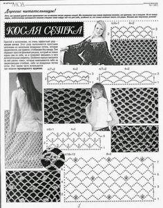 Butterfly Creaciones: revista moa 1/2006 -481