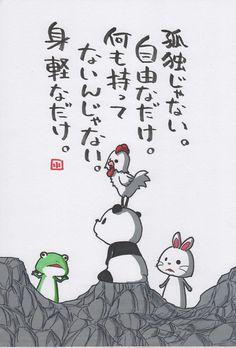 バカバカしくなりますね。|ヤポンスキー こばやし画伯オフィシャルブログ「ヤポンスキーこばやし画伯のお絵描き日記」Powered by Ameba