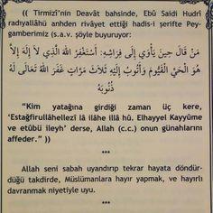 #uyku #yatak #tövbe #istiğfar #günah #bağışlanma #Allah #hadis #estağfirullah #amin #dua #türkiye #dünya #ankara #istanbul #izmir #hayırlıgeceler #ilmisuffa