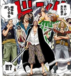 Online shopping for One Piece with free worldwide shipping One Piece Comic, One Piece Manga, Red Hair Shanks, Manga Anime, Es Der Clown, One Piece Chapter, Comics Love, One Piece Images, Manga Pages