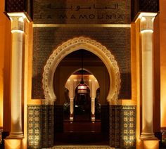 La Mamounia | Marrakech - Morocco | Interior Designer: Décoration Jacques Garcia
