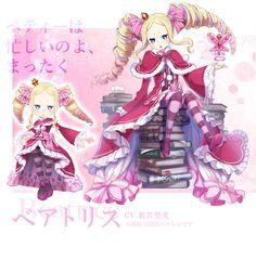 Anime Hair, Anime Manga, Beatrice Re Zero, Intp, Dark Fantasy Art, Light Novel, Live Action, Subaru, Otaku