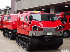 All Terrain Rescue Vehicle