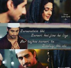 Zoya and Aditya 😊 Poetry Pic, Love Poetry Urdu, Love Sayri, True Love, Typed Quotes, Me Quotes, First Love Quotes, Love In Islam, Qoutes About Love