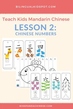 Chinese for Kids - Lesson 2: Chinese Numbers & Counting in Chinese for kids #learnMandarin