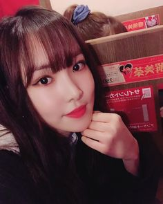 Largest Porn Adult Webcam community - Chat with Cam Girls Online on Live Sex Cams! Kpop Girl Groups, Korean Girl Groups, Kpop Girls, Extended Play, Voice Type, Gfriend Yuju, Cloud Dancer, Entertainment, G Friend