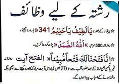 Best Islamic Quotes, Quran Quotes Inspirational, Quran Quotes Love, Islamic Phrases, Islamic Messages, Islamic Qoutes, Duaa Islam, Islam Hadith, Islam Quran