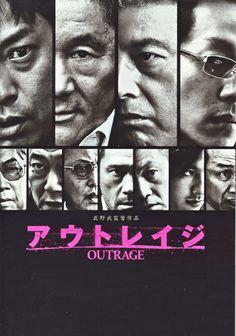 日本のギャング映画『アウトレイジ』