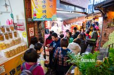 Nanzhuang Old Street 南庄老街