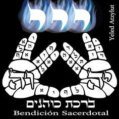 Cultura Judaica, Arte Judaica, Jewish Crafts, Jewish Art, The Secret Doctrine, Prayer Poems, English To Hebrew, Messianic Judaism, Learn Hebrew