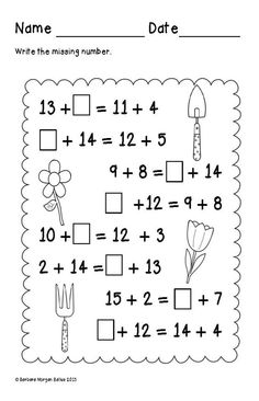 First Grade Math Unit 8 | Equation, Worksheets and Math