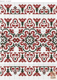 Cross stitching , Etamin and crafts: Traditional cross stitch Pattern Just Cross Stitch, Cross Stitch Borders, Cross Stitch Flowers, Cross Stitch Designs, Cross Stitching, Cross Stitch Patterns, Folk Embroidery, Halloween Embroidery, Cross Stitch Embroidery
