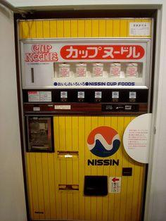 カップヌードル自販機(1971年製)