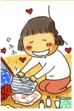 高木直子 Takagi Naoko Naoko, Snoopy, Fictional Characters, Art, Art Background, Kunst, Performing Arts, Fantasy Characters, Art Education Resources