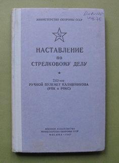 7.62-mm Machine Gun KALASHNIKOV RPK Russian Military Manual Soviet Army 1967