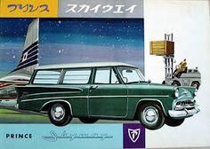 資料室: 国産車のカタログ