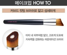 Etude House Double Lasting Foundation Etude House, Korean Makeup, Cute Makeup, Foundation, Beauty, Korean Makeup Look, Pretty Makeup, Cosmetology, Foundation Series