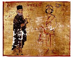Michael Psellos (left) with his student, Emperor Michael VII Doukas Ancient Egyptian Art, Ancient Aliens, Ancient Rome, Ancient Greece, Ancient History, Byzantine Icons, Byzantine Art, History Of Philosophy, British History