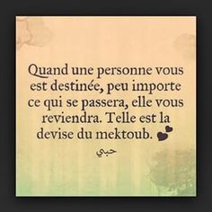 Rencontre mariage musulman maroc