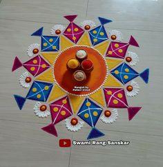 Simple Rangoli Border Designs, Rangoli Designs Latest, Latest Rangoli, Rangoli Designs Flower, Free Hand Rangoli Design, Small Rangoli Design, Rangoli Designs Diwali, Rangoli Designs With Dots, Kolam Rangoli