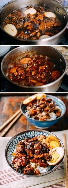 Lu Rou Fan, 滷肉饭 (Taiwanese Braised Pork Rice Bowl)