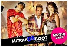 30 Best Djmaza Info Images Hd Movies Songs Movies