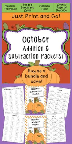 These no prep themed packets combine two great products- October Addition Worksheet Packet and October Subtraction Worksheet Packet. It includes over 50 pages of practice!