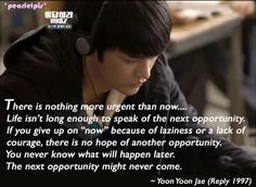 Reply 1997 / Answer Me 1997 quotes: Seo In-guk as Yoon Yoon-jae