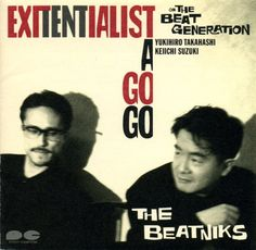 Exitentialist -A-Go-Go